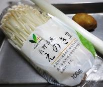 生姜と炒めねぎどっさりのスープ餃子 材料