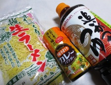 麺つゆカレーラーメン 材料①