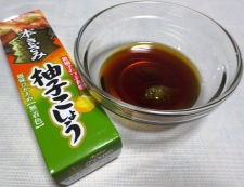 ちくわとネギの柚子胡椒ポン酢炒め 調理①