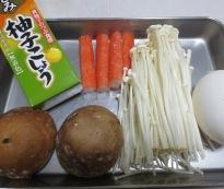 改 きのこと卵のとろ~りスープ餃子 材料②