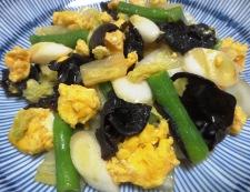 白菜とキクラゲの卵炒め 調理⑥