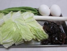 白菜とキクラゲの卵炒め 材料
