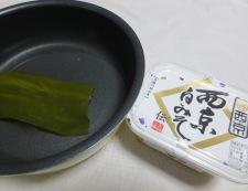 元旦 京風雑煮 材料①
