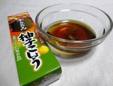 イカとセロリの柚子胡椒炒め 【下準備】④