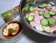 キャベツの柚子胡椒マヨサラダ 調理①