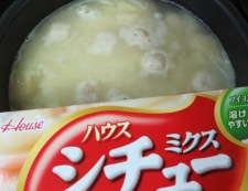 ミートボールとカブのクリーム煮 調理③