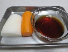 大根とにんじんの豚肉巻き 材料②と調味料