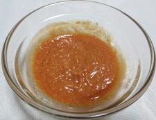 中華風ロールチキン 材料②調味料