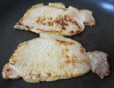 豚ロースの味噌漬け 調理③