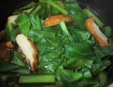 小松菜とさつま揚げの炊いたん 調理②
