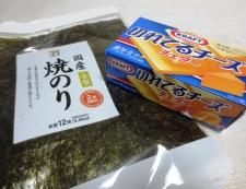 ささみの海苔チーズ巻きフライ 材料②