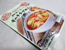 キムチチゲスープ 材料①