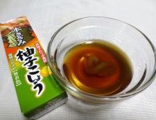 砂肝とキャベツの柚子胡椒炒め 調味料