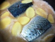 さばの味噌煮 調理②