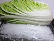 白菜と春雨の鶏そぼろ煮 材料②