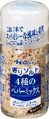 香りソルト<4種のぺパーミックス>