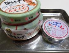 キャベツのツナキムチ炒め 材料②