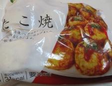 たこ焼きの野菜あんかけ 材料①