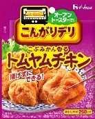 ハウス食品 トムヤムチキン_