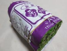 菜の花パスタ 材料②