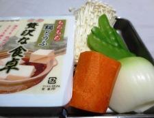 豆腐と鱈(たら)の中華風煮込み 材料①
