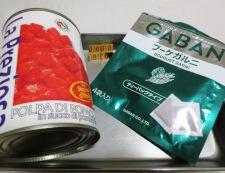 鶏肉とキャベツのトマト煮 調味料