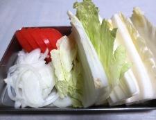 白菜と豚こまトマトの重ね焼き 【下準備】①