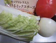 白菜と豚こまトマトの重ね焼き 材料①