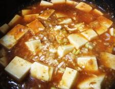 麻婆玉子丼 調理①