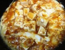麻婆玉子丼 調理②