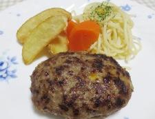 チーズインハンバーグ 調理⑥