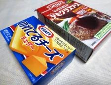 チーズインハンバーグ 材料②