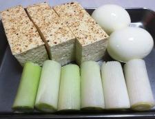 鶏たま親子豆腐 【下準備】②