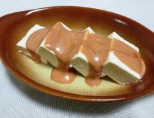 豆腐のオーロラチーズ焼き 調理②