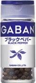 GABAN ブラックペパー<ホール>写真