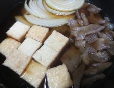 牛すじと絹揚げの煮込み 調理⑥