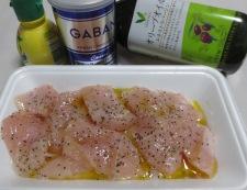 鶏むね肉のペハーソテーしょうがオニオンソース 調理①