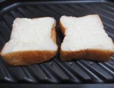 チーズわさびトースト 調理①