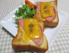 チーズわさびトースト 調理④