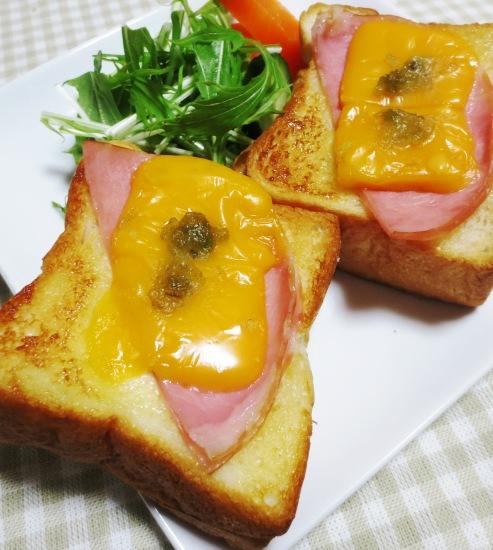 チーズわさびトースト B