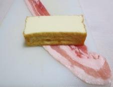 絹揚げの豚肉巻き 調理①