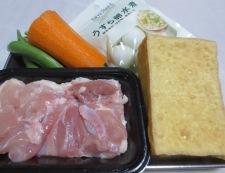 新ごぼうと鶏肉の煮物 材料②