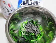 白菜の漬物とほうれん草の塩昆布和え 調理④