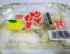 白菜の漬物とほうれん草の塩昆布和え 材料①