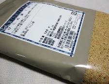 ツナと豆腐の松風焼き 材料②