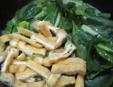 小松菜とお揚げの炊いたん 調理②