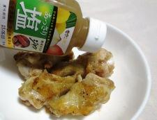 鶏手羽元の塩ジャン蒸し 調理③