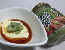 ボイルイカのわさびマヨ醤油 調味料