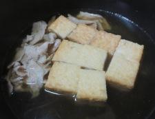 青梗菜と絹揚げの煮物 調理①