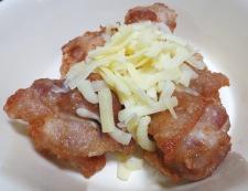 鶏の唐揚げチーズ焼き<塩ジャン> 調理⑤